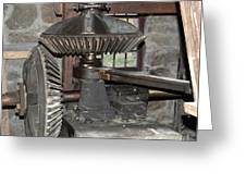 Gears Of The Old Grist Mill Greeting Card