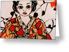 Geisha In Training Greeting Card by Patricia Lazar