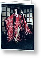 Geisha Greeting Card by Maynard Ellis
