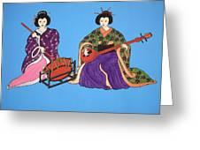 Geisha Serenade Greeting Card