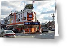 Geno's Steaks - South Philadelphia Greeting Card