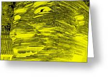 Gentle Giant In Negative Yellow Greeting Card