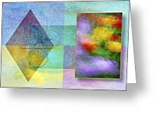 Geometric Blur Greeting Card