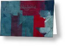 Geomix 03 - S330d05t2b2 Greeting Card