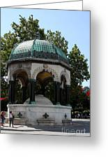 German Fountain - Istanbul Greeting Card