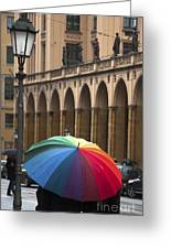 German Umbrella Greeting Card