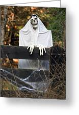 Ghost At The Gate Greeting Card