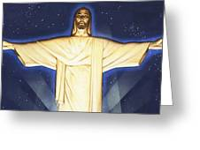 Giant Figure Of Christ Greeting Card