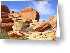 Giant Sandstone Boulders Greeting Card