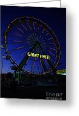 Giant Wheel  Greeting Card