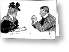 Gibson: Couple, 1896 Greeting Card