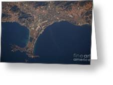 Giens Peninsula, France Greeting Card