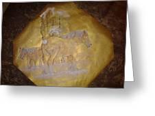 gilded Brabant Greeting Card