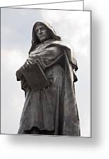 Giordano Bruno, Italian Philosopher Greeting Card by Sheila Terry