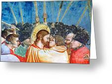 Giotto: Betrayal Of Christ Greeting Card