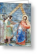 Giotto: Road To Calvary Greeting Card