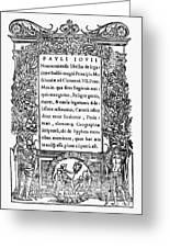 Giovio: Title Page, 1525 Greeting Card