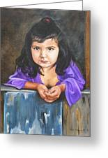Girl From San Luis Greeting Card