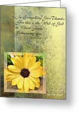 Give Thanks IIi Greeting Card