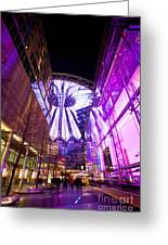 Glowing Sony Center Greeting Card