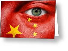 Go China Greeting Card