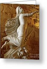 Goddess 2 Greeting Card