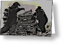 Godzilla And King Kong Hanging Out In Tokyo Greeting Card