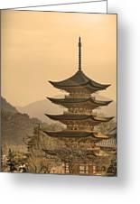 Goju-no-to Pagoda Greeting Card by Karen Walzer