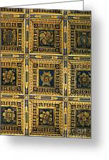 Gold Cathedral Ceiling Italy Greeting Card