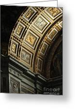 Gold Inlay Arches St. Peter's Basillica Greeting Card
