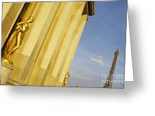 Gold Statue . Trocadero. Paris Greeting Card