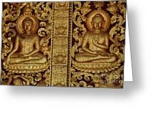 Golden Buddhas Greeting Card