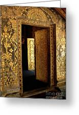 Golden Doorway 2 Greeting Card