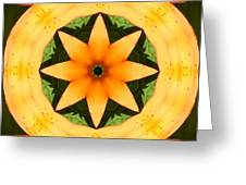 Golden Flower 2 Greeting Card