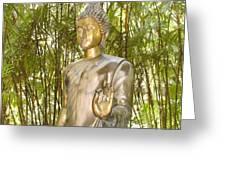 Golden Goddess Greeting Card