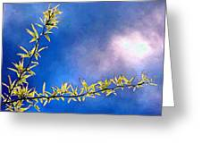 Golden Locust Greeting Card