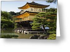 Golden Pavilion, A Buddhist Temple Greeting Card
