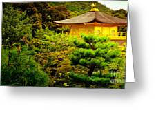 Golden Pavilion Temple In Kyoto Glowing In The Garden Greeting Card