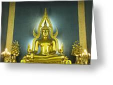 Golden Sitting Buddha Greeting Card