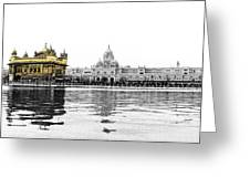 Golden Temple India Greeting Card
