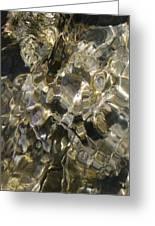 Golden Treasure Just Below Greeting Card