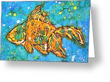 Goldfish Greeting Card