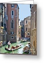 Gondola Painting Greeting Card