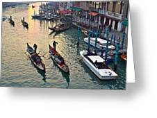 Gondolieri At Grand Canal. Venice. Italy Greeting Card