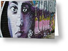 Graffiti Permission Wall Greeting Card