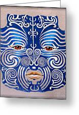 Graffiti Wall Art Greeting Card