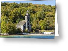 Grand Island E Channel Lighthouse 2 Greeting Card