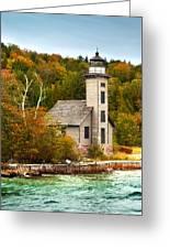 Grand Island Lighthouse No.1442 Greeting Card