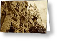 Grand Place Perspective Greeting Card