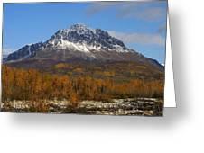 Granite Mountain Greeting Card